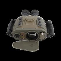 Dali S750MH-640 Thermal Binocular
