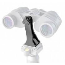 Bresser Binocular Tripod Adapter