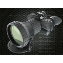 Fortuna 3B Thermal Imaging Binocular (Body Only)