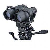 Nikon Tripod Adapter (Hard)